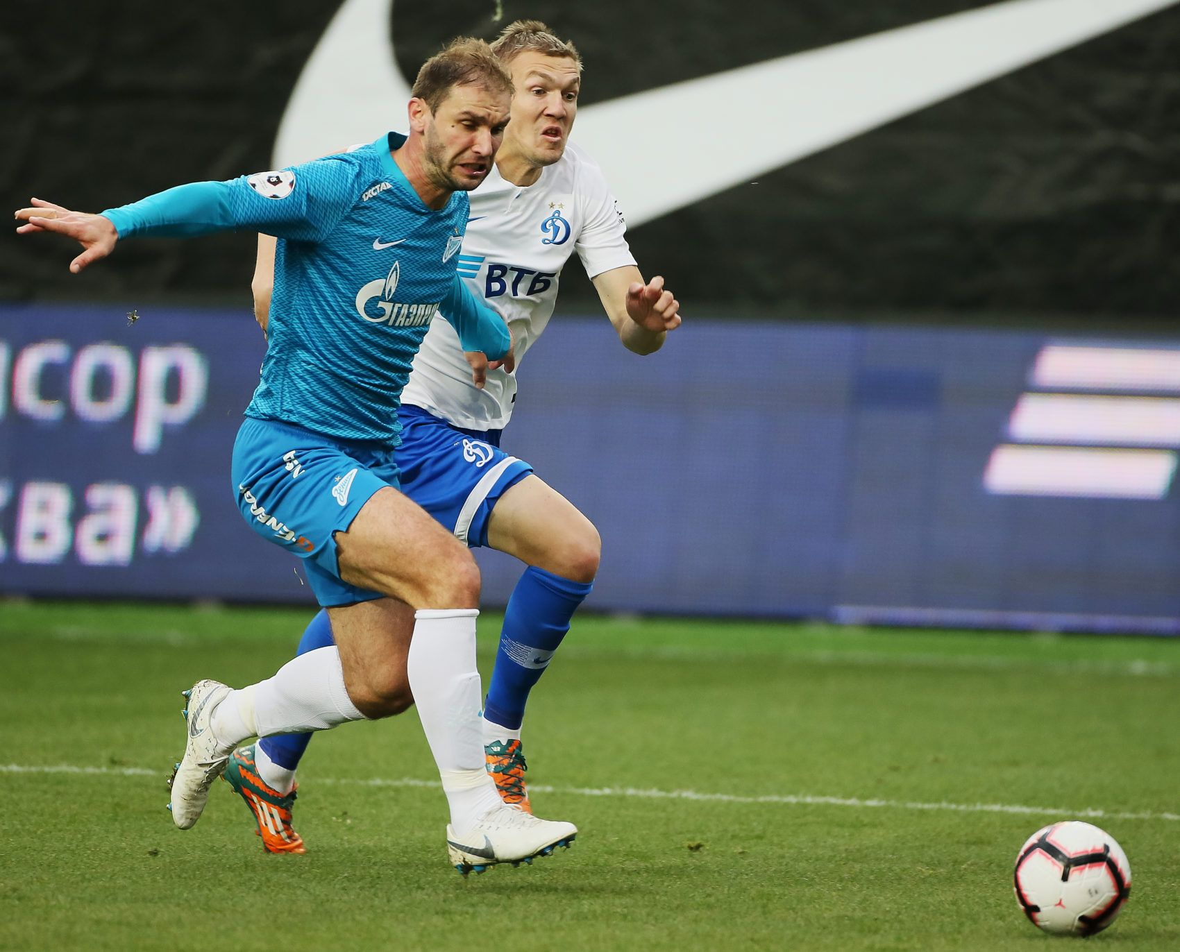 Zenit vs valencia betting lines online sports betting odds