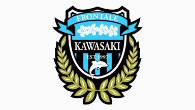 Hiroshima vs Kawasaki Frontale