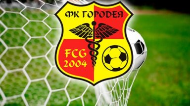 FC Gorodeya vs Neman Grodno