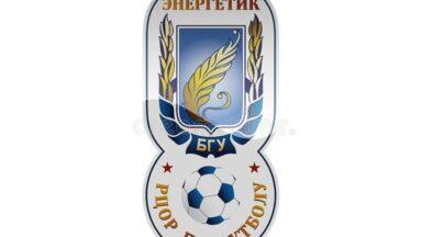 FC Energetik-BGU Minsk vs FC Vitebsk